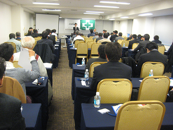 第4回:首都圏・関東開催