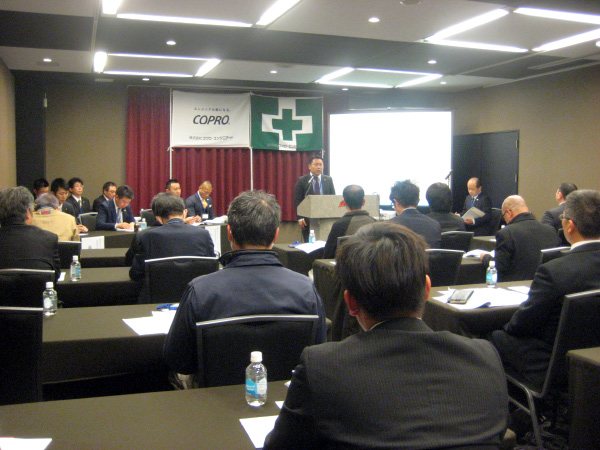 第7回:福岡開催