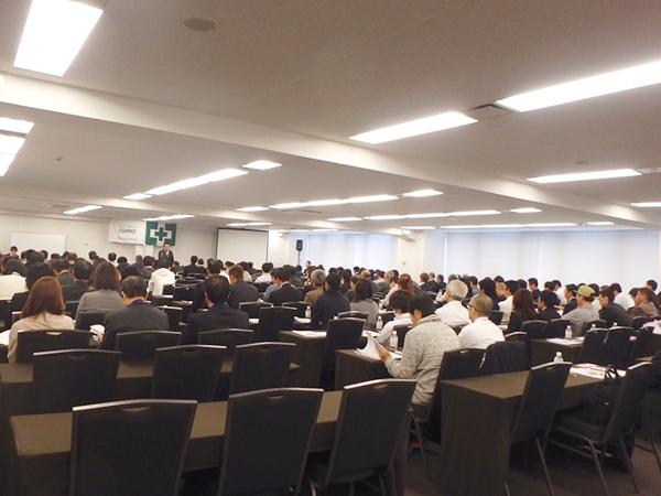 第4回:関東開催