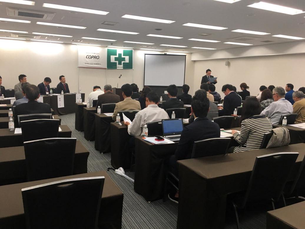 第6回:広島開催