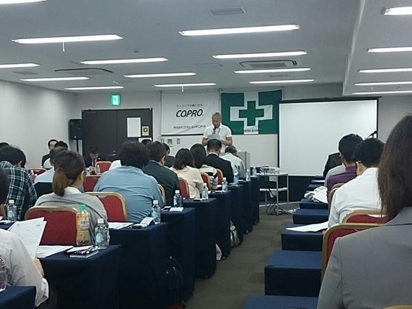 第1回:横浜開催