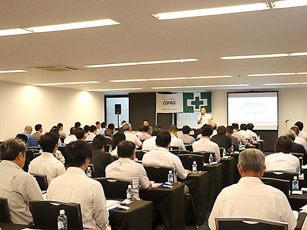 第4回:名古屋開催
