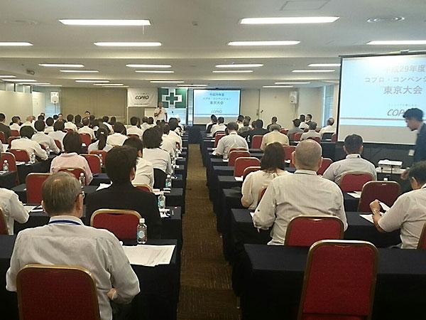 第6回:東京開催
