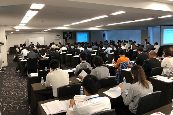 第2回:東京開催