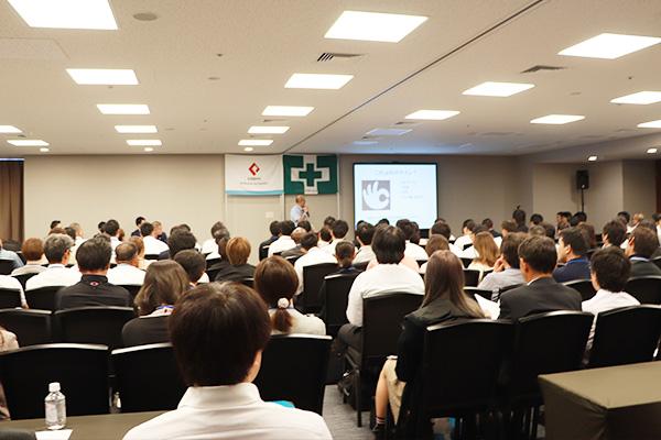 第6回:名古屋開催