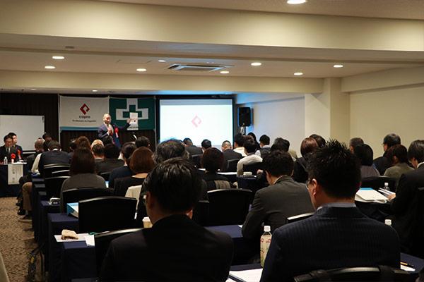 第7回:札幌開催