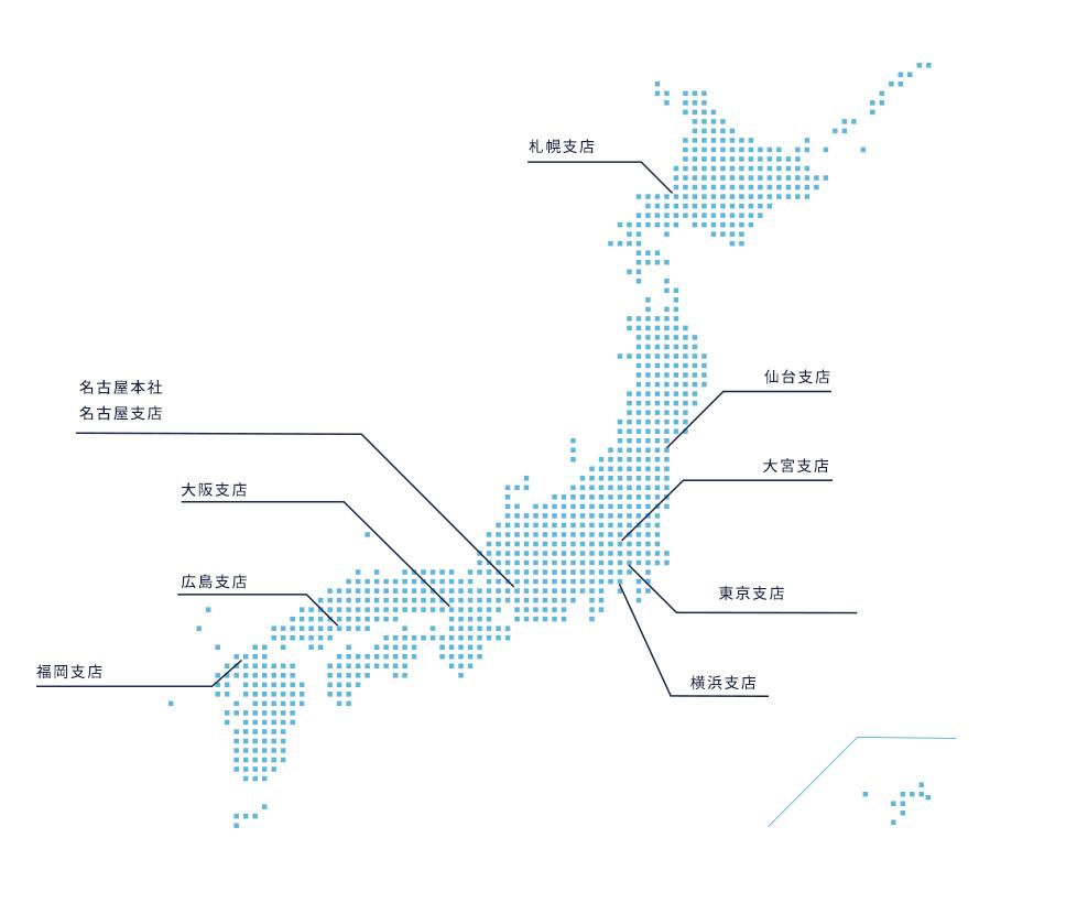 拠点が載っている日本地図